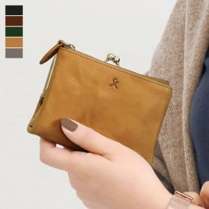 がま口 財布  二つ折り袋がま口財布 X_LEATHER WALLET(N) MOSTRO モストロ  在庫商品|ayano-koji
