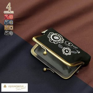 3.5寸がま口コインケース トコハナ刺繍 在庫商品|ayano-koji