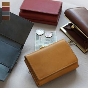 がま口 財布  三つ折りがま口財布 X_LEATHER WALLET(COMO)   在庫商品|ayano-koji