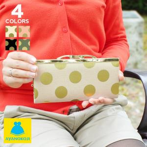 がま口 長財布 使いやすい がま口財布 レディース あやの小路 京都 プレゼント 復刻型がま口長財布(マチなし) 帆布・HAKUドット 在庫商品 ayano-koji