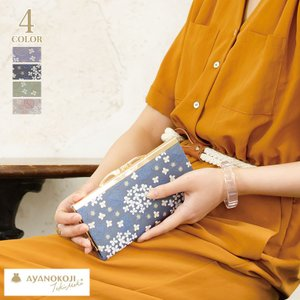 復刻型がま口長財布(マチなし)手毬花 在庫商品