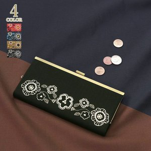 起こしがま口長財布 トコハナ刺繍 在庫商品|ayano-koji