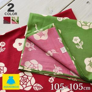 京の両面おもてなし 薔薇  三巾  在庫商品 ふろしき|ayano-koji