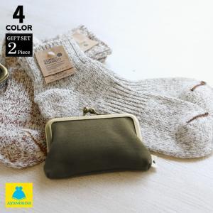 3.5寸がま口財布&靴下ギフトセット(AYANOKOJI×SUNNY NOMADO) オンラインショップ限定 在庫商品|ayano-koji