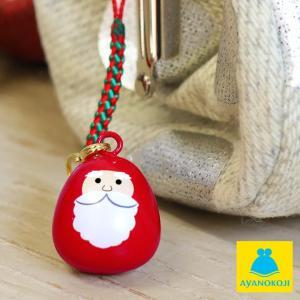 サンタ水琴鈴 ストラップ クリスマス オーナメント 雑貨 在庫商品|ayano-koji