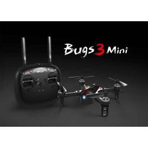 MJX/エムジェーエックス B3mini Bugs 3mini 2.4G レーシングドローン ブラシ...