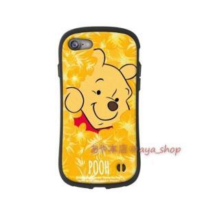 e7845df91e iPhone XS iPhoneXS MAX iPhone XR 可愛らしいくまのプーさん iphoneケース 携帯ケース iPhone7/8ケース  iPhone7Plus/8Plusケース アイフォンケース