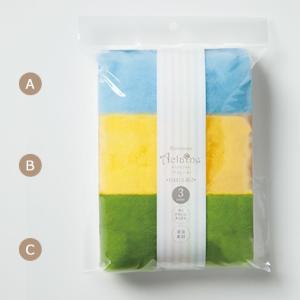 ハマナカ アクレーヌ 3色セット イエロー/H441-140-2[フェルト羊毛]の商品画像 ナビ