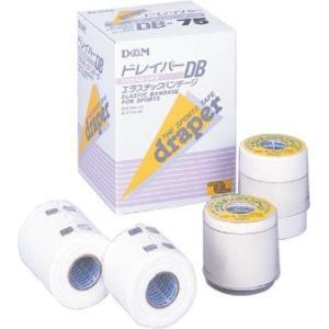 SALE D&M #DB-50 ドレイパーDBテープ(エラスチックバンデージ/弾性包帯)<12個セット> DB-50|ayksports