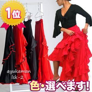 ★2段フリルのロングスカート。★下段のフリルはハリのあるチュールと二重になっていてボリューム満点!!...