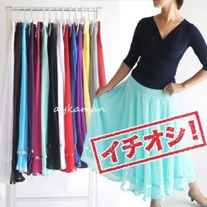 sk06 社交ダンス 裾サテンリボンスカート 70cm丈0156/4712 80丈5026 90cm...
