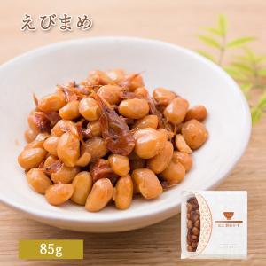 [近江 朝おかず] えびまめ 85g 小えび 豆 和風 おかず 滋賀 琵琶湖 和食 ご飯のお供|ayukimura
