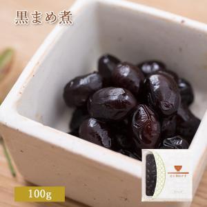 [近江 朝おかず] 黒まめ煮 100g 黒豆 和風 おかず 滋賀 和食 ご飯のお供|ayukimura