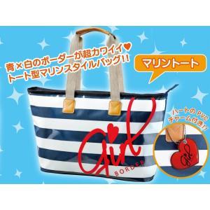 書道セット 習字セット 子供 小学生 小学校 女の子 女子 おしゃれ 人気 マリントート トート型マリンスタイルバッグ|ayumu-kyouzai