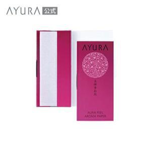■オーラフィールアロマペーパー 60枚  美輝香粉紙  軽く押さえるだけで、美肌にリセットする化粧直...