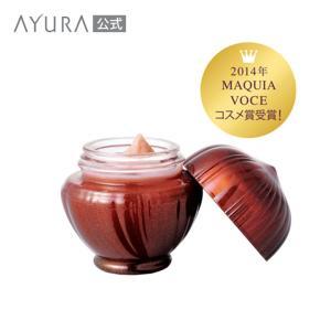 アユーラ公式 マッサージ用美容液 ビカッサフォースセラム プレミアム 58g マッサージ 顔用 かっさ 顔 疲れ コリ ほぐし リンパ AYURA|ayura