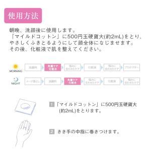 アユーラ公式 アウトレット50%OFF 数量限定 クリアリファイナー 医薬部外品 150mL ふきとり用 化粧水 ふき取り 角質 AYURA|ayura|04
