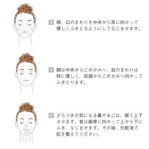 アユーラ公式 アウトレット50%OFF 数量限定 クリアリファイナー 医薬部外品 150mL ふきとり用 化粧水 ふき取り 角質 AYURA|ayura|05