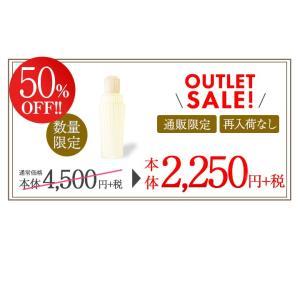 アユーラ公式 アウトレット50%OFF 数量限定 クリアリファイナー 医薬部外品 150mL ふきとり用 化粧水 ふき取り 角質 AYURA|ayura|06