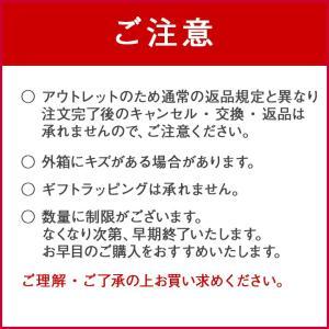 アユーラ公式 アウトレット50%OFF 数量限定 クリアリファイナー 医薬部外品 150mL ふきとり用 化粧水 ふき取り 角質 AYURA|ayura|07