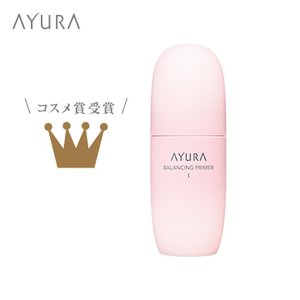 アユーラ公式 化粧水 バランシングプライマーI エッセンスタイプ 乾燥 水分不足タイプ 100mL 化粧液 AYURA|ayura