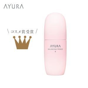 アユーラ公式 化粧水 超乾燥肌 バランシングプライマーII エッセンスミルクタイプ 100mL 化粧液 水分・油分不足タイプ しっとり AYURA|ayura