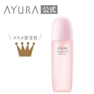 アユーラ公式 敏感肌用 角質ケア プレ化粧水 クリアリファイナー センシティブ 医薬部外品 200mL 角質 ふき取り 肌あれ AYURA|ayura