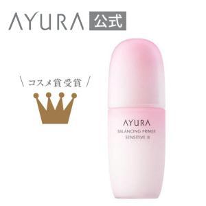 アユーラ公式 敏感肌用 化粧水 バランシングプライマー センシティブ II 医薬部外品 しっとり ミルクタイプ 100mL 化粧液 肌あれ 乾燥 AYURA|ayura