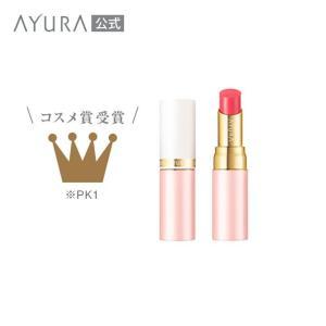 アユーラ公式 口紅 リップ うるおう フォンダンルージュ 2.7g 5色 ピンクローズ ベージュ 保湿 AYURA|ayura