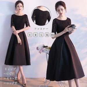 ロングドレス ワンピース 結婚式 20代 30代 40代 50代