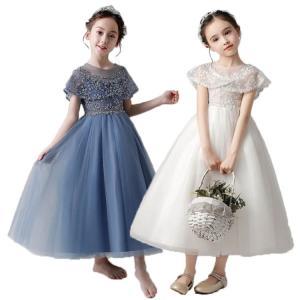 子供 発表会  結婚式 キッズ フォーマルドレス 子どもドレス ジュニアドレス 結婚式 女の子 ドレ...