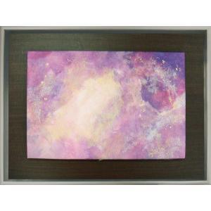 和紙アートフレーム/The Rosette Nebula/絵画 壁掛け 壁飾り インテリア 油絵 花 アートパネル ポスター 絵 額入り リビング 玄関|ayuwara