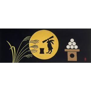 絵てぬぐい 絵画 お月見 メール便/手ぬぐい 手拭い タオル インテリア 伝統工芸 外国人 海外 ギフト プレゼント アート 和雑貨|ayuwara