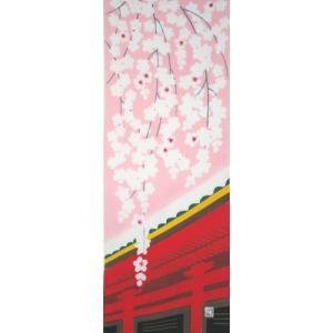 絵てぬぐい 絵画 日本の春 メール便/手ぬぐい 手拭い タオル インテリア 伝統工芸 外国人 海外 ギフト プレゼント アート 和雑貨|ayuwara