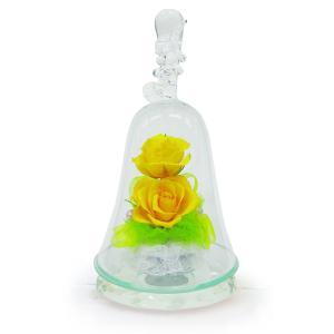 ボトルフラワー/ハンドベル葡萄2輪挿し/イエロー/ドライフラワー 花 天然色 おしゃれ 枯れない 飾り 華やか 高級 誕生日 祝い ギフト 母 祖母 ayuwara