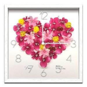 時計 壁掛け  アトリエ シャルル ピンクハート/絵画 壁掛け 壁飾り インテリア 油絵 花 アートパネル ポスター 絵|ayuwara