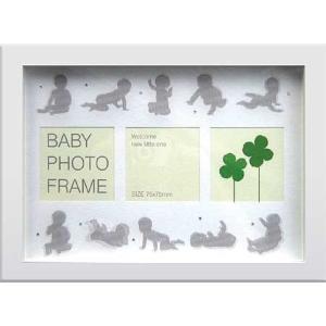 フォトフレーム ゆうパケット Photo Frame Baby(フォトフレーム ベビー)/壁掛け 立てかけ 記念 写真 飾り 出産祝い 結婚祝い 写真立て|ayuwara
