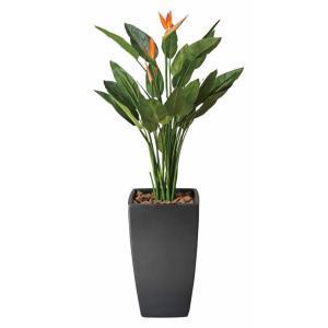 光触媒観葉植物/アートストレチア花付1.8/フロアタイプ(ハイサイズ)/光触媒 観葉植物 フェイクグリーン 花 開店祝い 開業祝い 誕生祝い 造花 おしゃれ|ayuwara