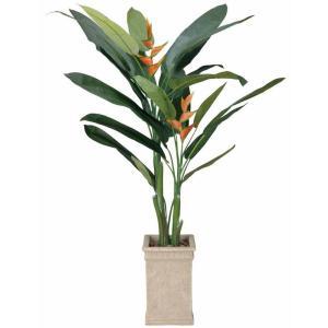 光触媒観葉植物/ヘリコニア2.0/フロアタイプ(ハイサイズ)/光触媒 観葉植物 フェイクグリーン 花 開店祝い 開業祝い 誕生祝い 造花 おしゃれ|ayuwara