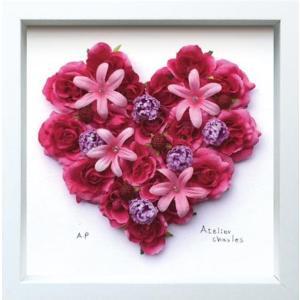 フラワーフレーム ハートシリーズ Red Heart 3 レッド ハート3/絵画 壁掛け 壁飾り インテリア|ayuwara