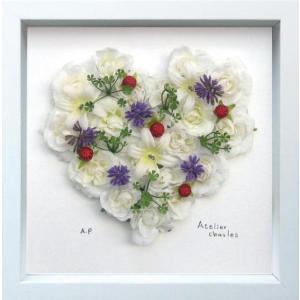 フラワーフレーム Heart Series White Heart II(ハート シリーズ ホワイト ハート)/絵画 壁掛け 壁飾り インテリア|ayuwara