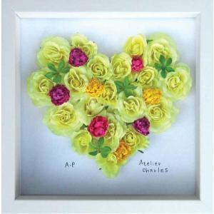 フラワーフレーム Heart Series Yellow Heart(ハート シリーズ イエロー ハート)/絵画 壁掛け 壁飾り インテリア|ayuwara