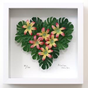 フラワーフレーム Heart Series Tropical Heart(ハート シリーズ トロピカル ハート)/絵画 壁掛け 壁飾り インテリア|ayuwara