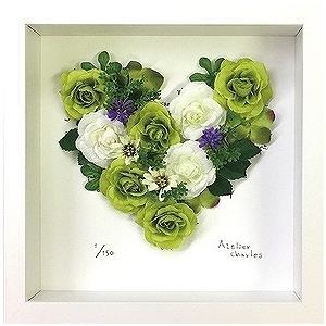 フラワーフレーム ゆうパケット Heart Series Provence(ハート シリーズ プロバンス)/絵画 壁掛け 壁飾り インテリア 油絵 花 アートパネル ポスター 絵|ayuwara