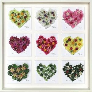 フラワーフレーム Heart Series 9 Heart(ハート シリーズ ハート9)/絵画 壁掛け 壁飾り インテリア 油絵 花 アートパネル ポスター 絵|ayuwara