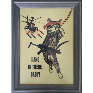 アートフレーム Jason Laurits Hang In There/絵画 壁掛け 壁飾り インテリア 油絵 花 アートパネル ポスター 絵 額入り リビング 玄関|ayuwara