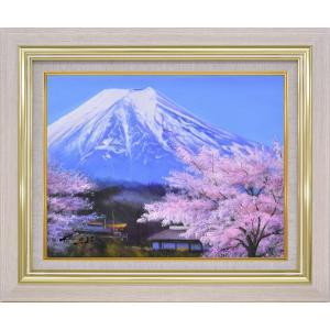 手描き油絵 加治 秀雄 里の桜に富士 F6 画家本人手描き 絵画 額入り 絵画 絵