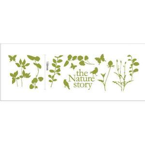 ウォールステッカー Nature story Bird  ミニウォールステッカー/絵画 壁掛け 壁飾り インテリア 油絵 花 アートパネル ポスター 絵 額入り リビング 玄関 ayuwara