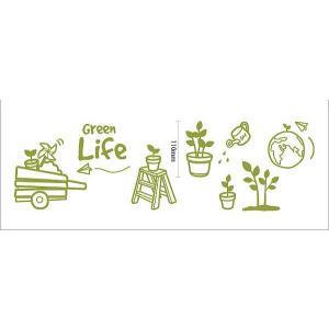 ウォールステッカー Green Life  ミニウォールステッカー/絵画 壁掛け 壁飾り インテリア 油絵 花 アートパネル ポスター 絵 額入り リビング 玄関 ayuwara