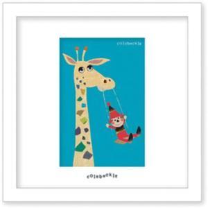 アートフレーム/ゆうパケット Colobockle コロボックル キリンのブランコ|ayuwara